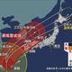 強い勢力のまま九州へ 3連休中は全国的に要警戒