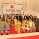 「第70回NHK紅白歌合戦」出場歌手発表記者会見