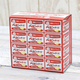 コストコで『メグミルク ベビーチーズ』を箱買いすると安い? 60個入りのコスパを調べてみた