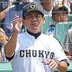 3回、選手に指示を出す中京学院大中京・橋本監督