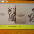 24日、騰訊網に、「第2次世界大戦で、われわれが日本と一対一で