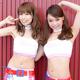 アルバムプラネットプリンセス(左:山岡実乃里、右:大沢花南)