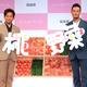 『「ふくしまプライド。」新CM発表会』に出席したTOKIOの城島茂(左)と松岡昌宏