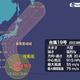 大型で猛烈な台風19号 三連休に関東直撃へ 暴風被害に厳重警戒を