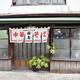 国宝級の東京ラーメン!笹塚にある『福寿』の店主にたっぷり話を聞いてきた