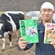 全国3万の小・中学校への漫画の寄贈を目指す浅野さん(北海道釧路市で)