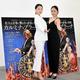 管弦楽作品「カルミナ・ブラーナ」の制作発表会見に出席した畠山愛理(左)、安藤美姫=東京・渋谷