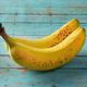 「バナナの皮」の効能&食べ方