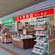 天牛堺書店の創業の地にあった津久野店