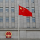 オーストラリアで中国に対する感情が悪化 国民の多くは政府の強硬策を支持