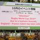 ラグビーワールドカップのイングランド−フランス、ニュージーランド−イタリアの2試合をは中止に( gettyimages)