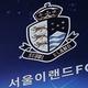 韓国2部ソウルイーランド、選手1人に新型コロナ陽性反応…一度は陰性も再検査で発覚