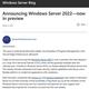 Windows Server 2022がプレビュー段階突入、セキュリティ機能など向上