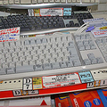 数あるキーボードの中でも一番売れている「ベネア キーボード」2