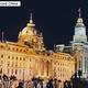 米国の華字メディアの多維新聞は「欧米で熱い議論、中国第1四半期のGDPの伸びは、いかにして驚異の18.3%に達したのか」と題する記事を発表した。写真は中国屈指の経済都市、上海市の夜景。