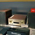 ステレオシステム audiopro「ATEREOONELTD」204,750円(税込み)