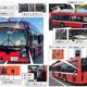 JR東日本、BRTでレベル3自動運転へ 専用バス製作