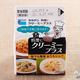 簡単便利で超おいしい! 『タカナシ  料理にクリーミープラス』で手軽にクリームレシピを作ろう