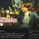 Netflix『スモール・ソルジャーズ』造形のクドさ&悪趣味さは90年代アクションフィギュアそのもの