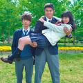 映画『俺物語!!』 ©アルコ・河原和音/集英社 ©2015映
