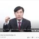 大統領選への出馬を表明する河氏(ユーチューブチャンネルより)=(聯合ニュース)