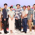 (左から)玉木幸則氏、土田晃之、有働由美子アナ、鈴木おさむ氏