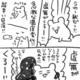 【漫画】「うわー秋だ—!虚無がくる—!」季節の変わり目を乗り切るためのアドバイスがやさしい