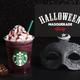 スタバ、夜の仮面舞踏会がテーマの「ハロウィン ダーク ナイト フラペチーノ」を発売