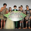 『ジャックと天空の巨人』舞台あいさつ (C)2012 WARNER BROS. EN