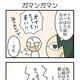 <まんが/榎本まみ>