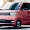 中国の上汽通用五菱汽車が2020年7月末に発売した電気自動車「宏