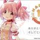 『魔法少女まどか☆マギカ』10周年記念プロジェクト始動!記念webサイト開設!