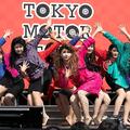 登美丘高校ダンス部OGが出演。バブリーダンスの披露もあった
