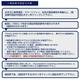 画像は東京オリンピック・パラリンピック競技大会組織委員会ホームページ スクリーンショット