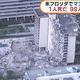 米フロリダでマンション崩落 1人死亡99人行方不明