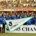 05年に優勝したG大阪。「試合が終わるといつもめちゃめちゃ興奮