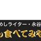 nagoyatitle-01_main_1606448120