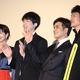 (左から)吉瀬美智子、坂口健太郎、北村一輝、伊原剛志