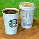 スターバックスコーヒージャパンが導入する新たな紙カップ=同社提供