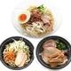 入荷後すぐ売り切れに…!【最新コンビニ冷たい麺】セブン、ローソン、ファミマ3選