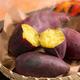 サツマイモはダイエットにおすすめ?