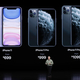 iPhone 11は異例の値下げも中国では反応薄