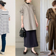カジュアル、きれいめ、大人女子系…自分に似合うファッションはどれ?