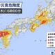 豪雨被災地で再び大雨予想 広島では線状降水帯形成か