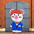 名古屋グルメ探偵