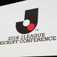 Jリーグ、サポ同士のトラブルで横浜FMと浦和を処分…両者にけん責と制裁金