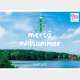 オーランドの夏至×日本の七夕!「メッツァ」で夏イベント開催