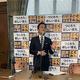 記者会見する国民民主党の玉木雄一郎代表=3日午前、国会(原川貴郎撮影)