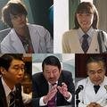 左上から時計回りに西尾錦役の白石隼也、小坂依子役の古畑星夏、