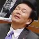 議会の審議中に居眠りする森田健作千葉県知事